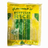 Top Top Egyptian Rice