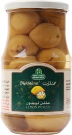Mukhtarat Pure Olive Oil - Bottle