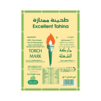 Finest Tahina Torch Tin